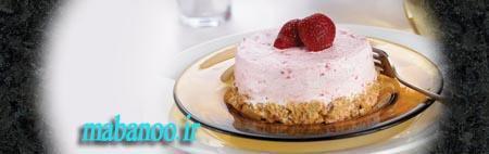 طرز تهیه کیک بستنی میوه ای