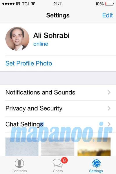 تنظیمات تلگرام
