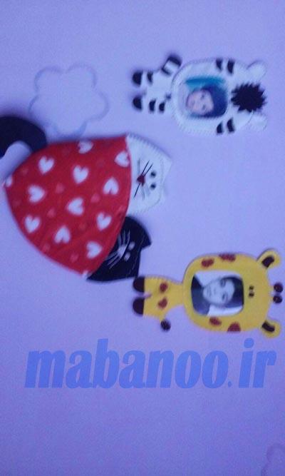 photo_2015-04-21_08-40-59